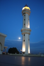 Uganda National Mosque at night